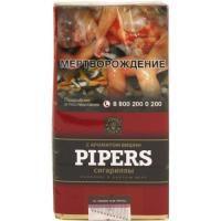 Сигариллы Pipers (20) - Вишня