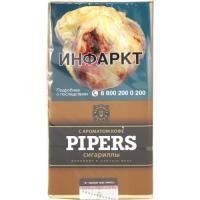 Сигариллы Pipers (20) - Кофе