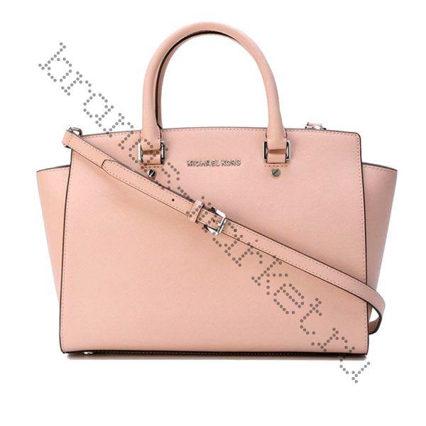 Michael Kors Selma (Pink)