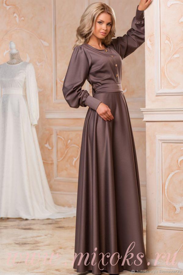 Длинное платье цвета капучино