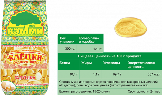 КЭММИ Клецки яичные ГАЛУШКА 300 г