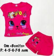 """Комплект для девочки """"KITTY"""" 4-8 лет BK350-7"""
