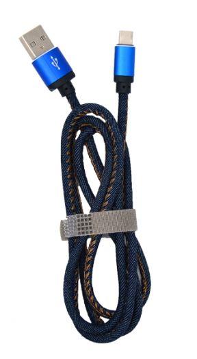 Кабель USB 2А Орбита KM-148 (TYPE C) 1м