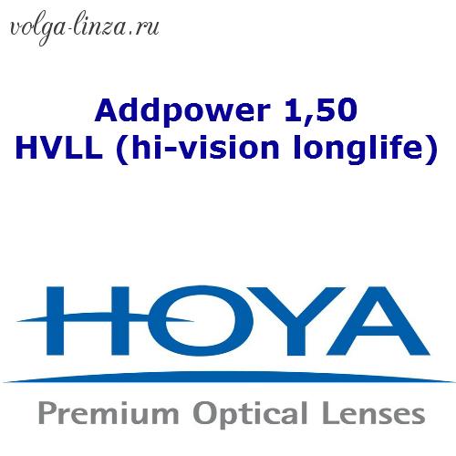 HOYA Addpower 1,50 HVLL (hi-vision longlife)