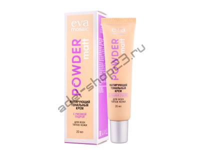 Eva - Тональный крем Powder Matt матирующий 20 мл