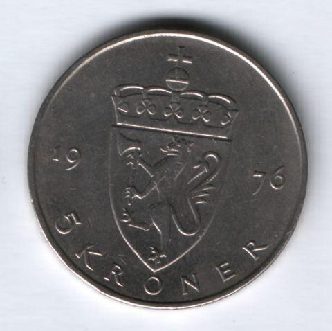 5 крон 1976 года Норвегия XF-