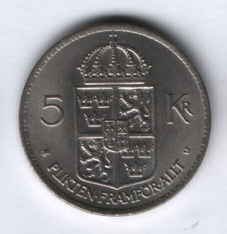 5 крон 1972 года Швеция AUNC