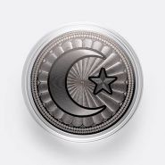 25 рублей,ИСЛАМ-гравировка