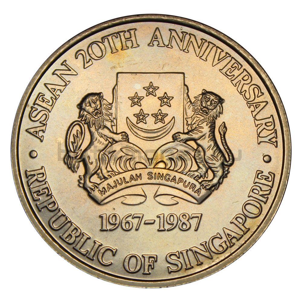10 долларов 1987 Сингапур 20 лет АСЕАН