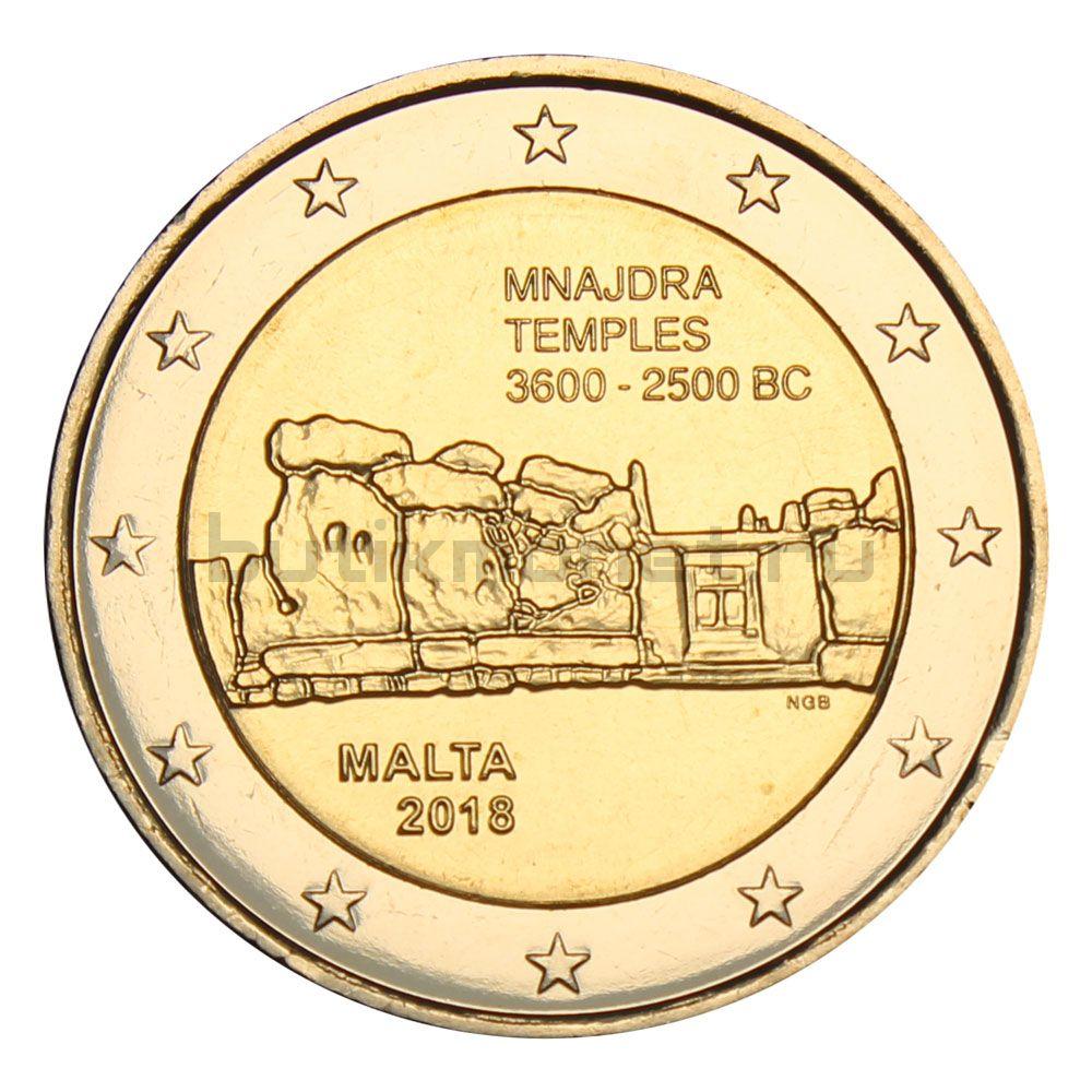 2 евро 2018 Мальта Храм Мнайдры