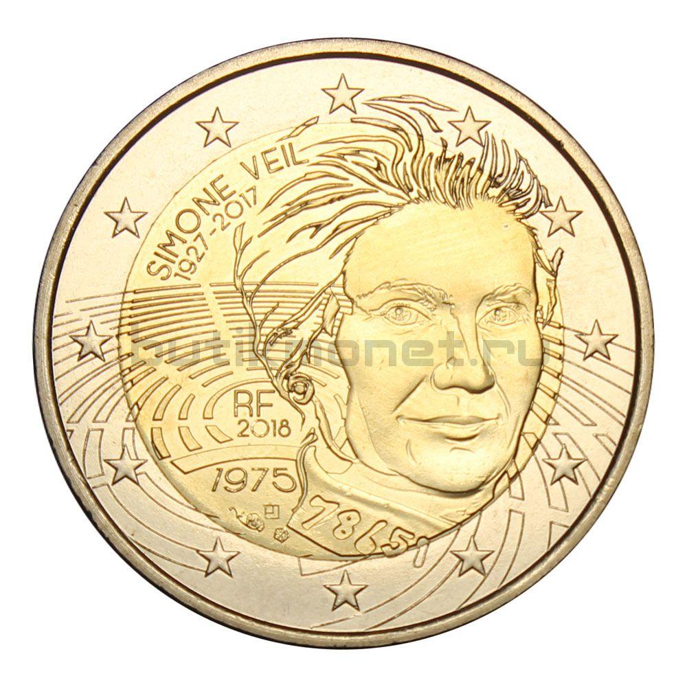 2 евро 2018 Франция Симона Вейль