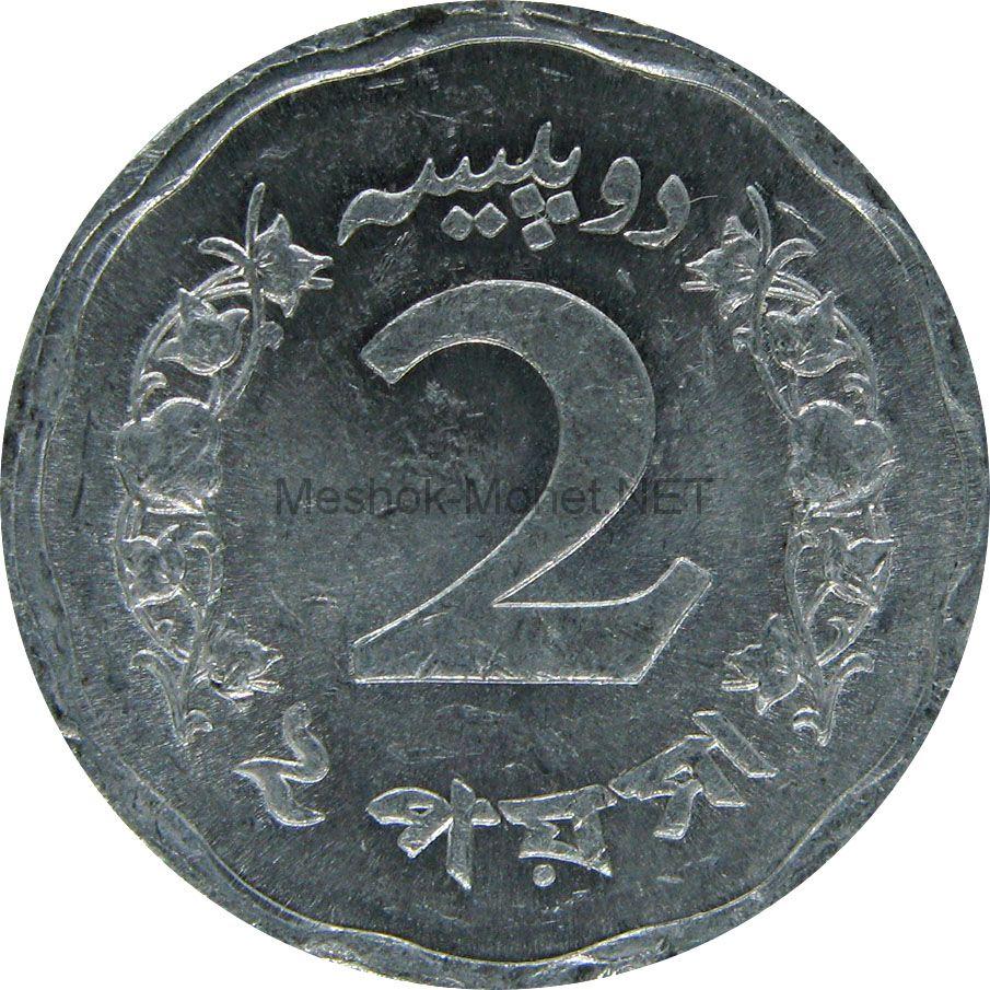 Пакистан 2 пайс 1971 г.