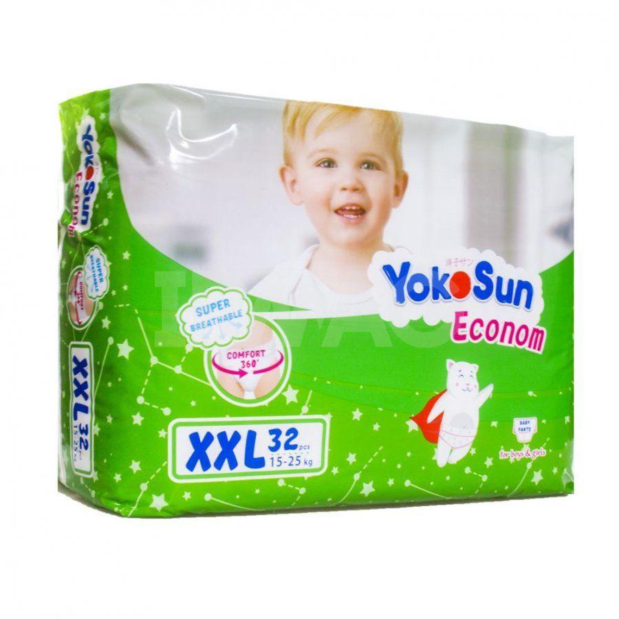 YokoSun Econom XXL  Подгузники-трусики(15-25 кг) 32 шт.
