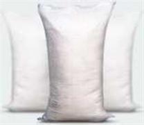 Мешок п/п  белый 55*105 см 75 гр