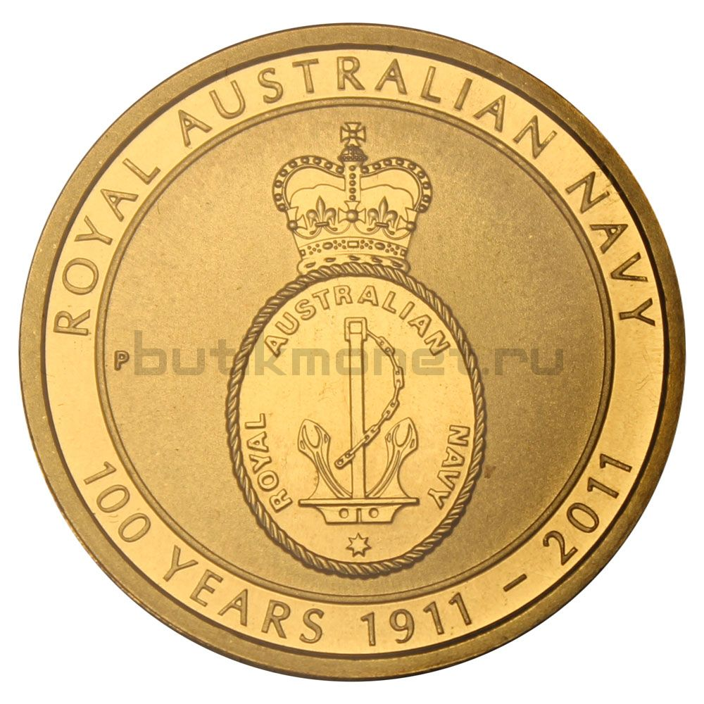 1 доллар 2011 Австралия 100 лет Австралийскому флоту