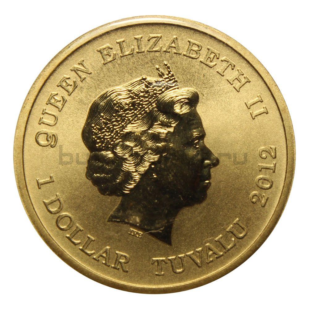 1 доллар 2012 Тувалу Год Дракона