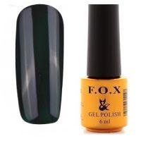 FOX/Фокс, гель-лак Pigment 161, 6 ml