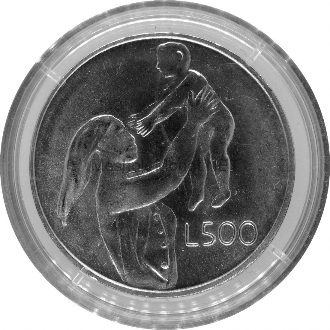 Сан-Марино 500 лир 1972 г.
