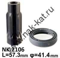 NK2106
