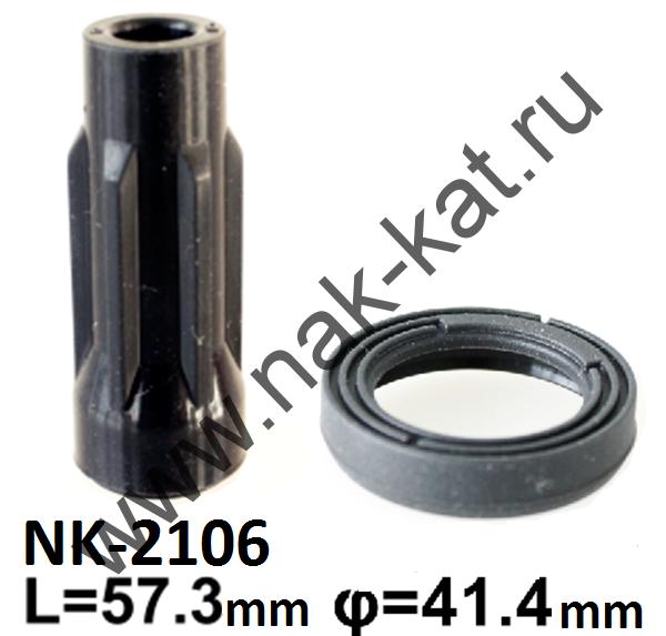 Наконечник катушки зажигания NK-2106 TOYOTA