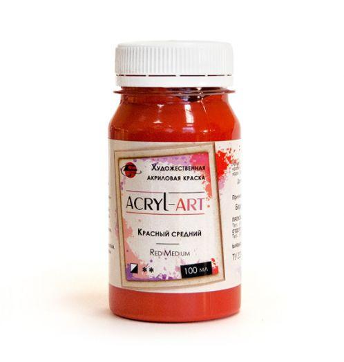 Красный средний, Акрил-Арт, 100 мл