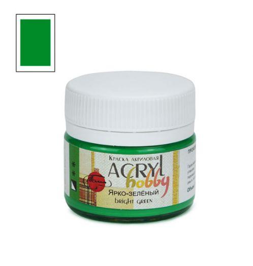 Ярко-зеленый, акриловая краска Акрил-хобби, 20 мл