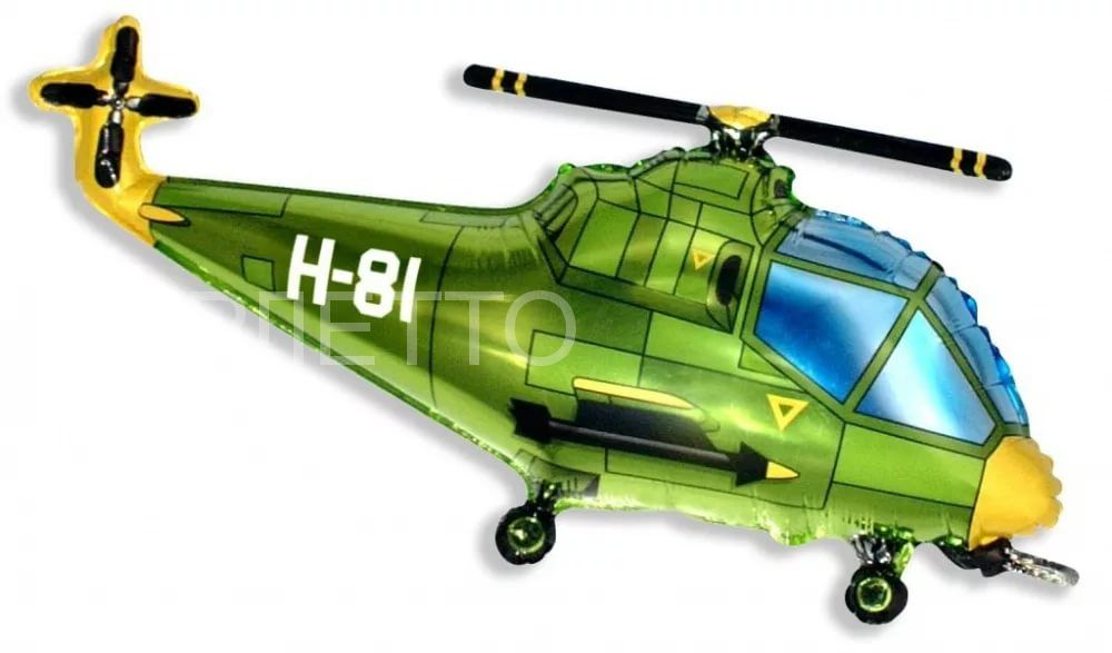 Вертолет зеленый