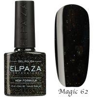 Elpaza гель-лак Magic 062, 10 ml