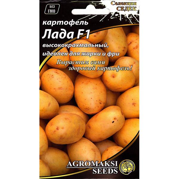 """""""Лада"""" F1 (0,01 г) от Agromaksi seeds"""