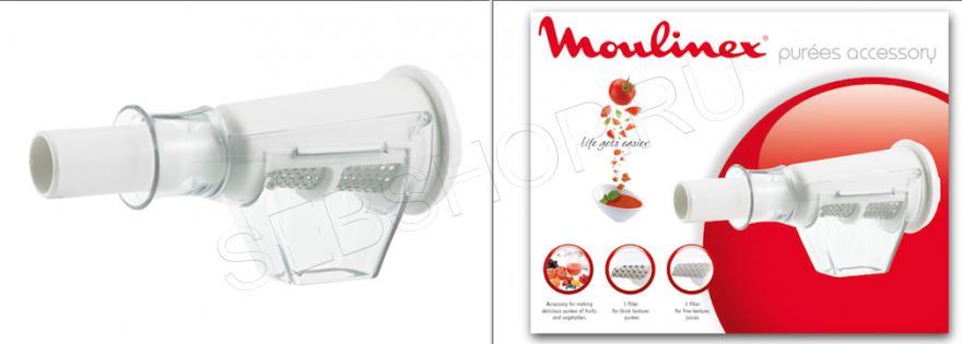 Насадка соковыжималка для мясорубки MOULINEX (Мулинекс). Артикул  XF410130