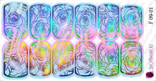 Фольгированный слайдер-дизайн F 09-01 Серебро Голография