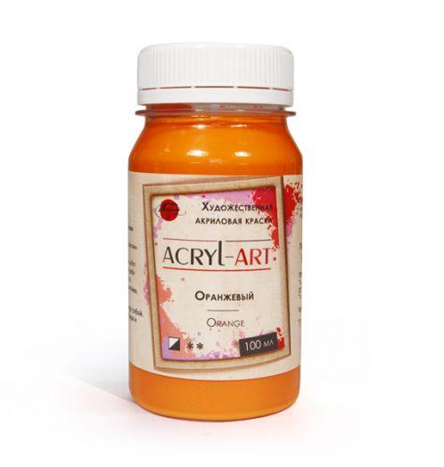 Оранжевый, Акрил-Арт, 100 мл