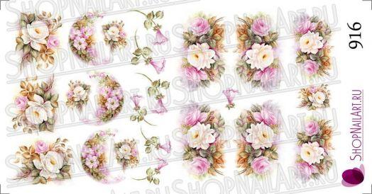 Слайдер дизайн 916 - Винтажные цветы, роспись