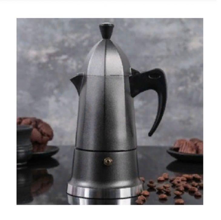 Кофеварка гейзерная ДЫМКА 3 чашки