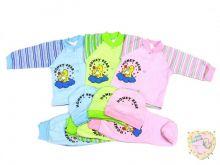Цвет костюма доступен в ассортименте для мальчиков и девочек