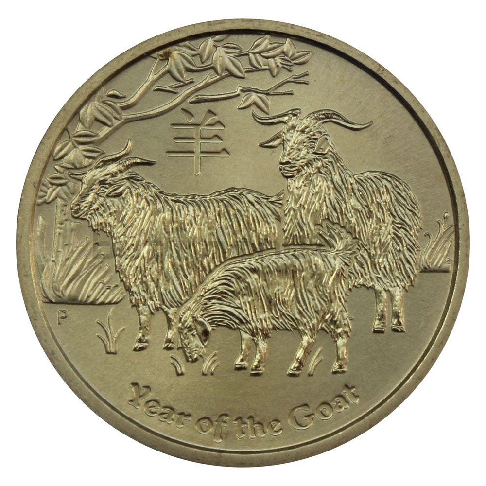 1 доллар 2015 Австралия Год Козы (Восточный календарь)