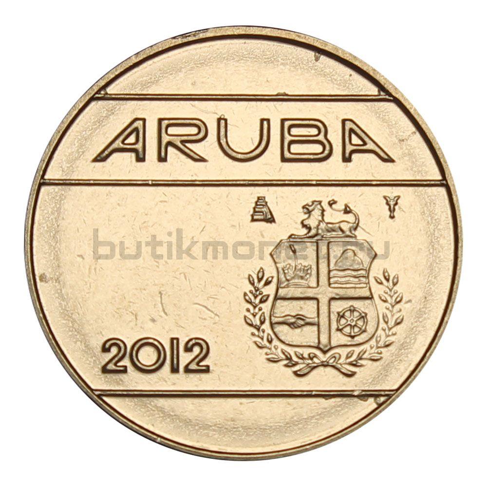 10 центов 2012 Аруба