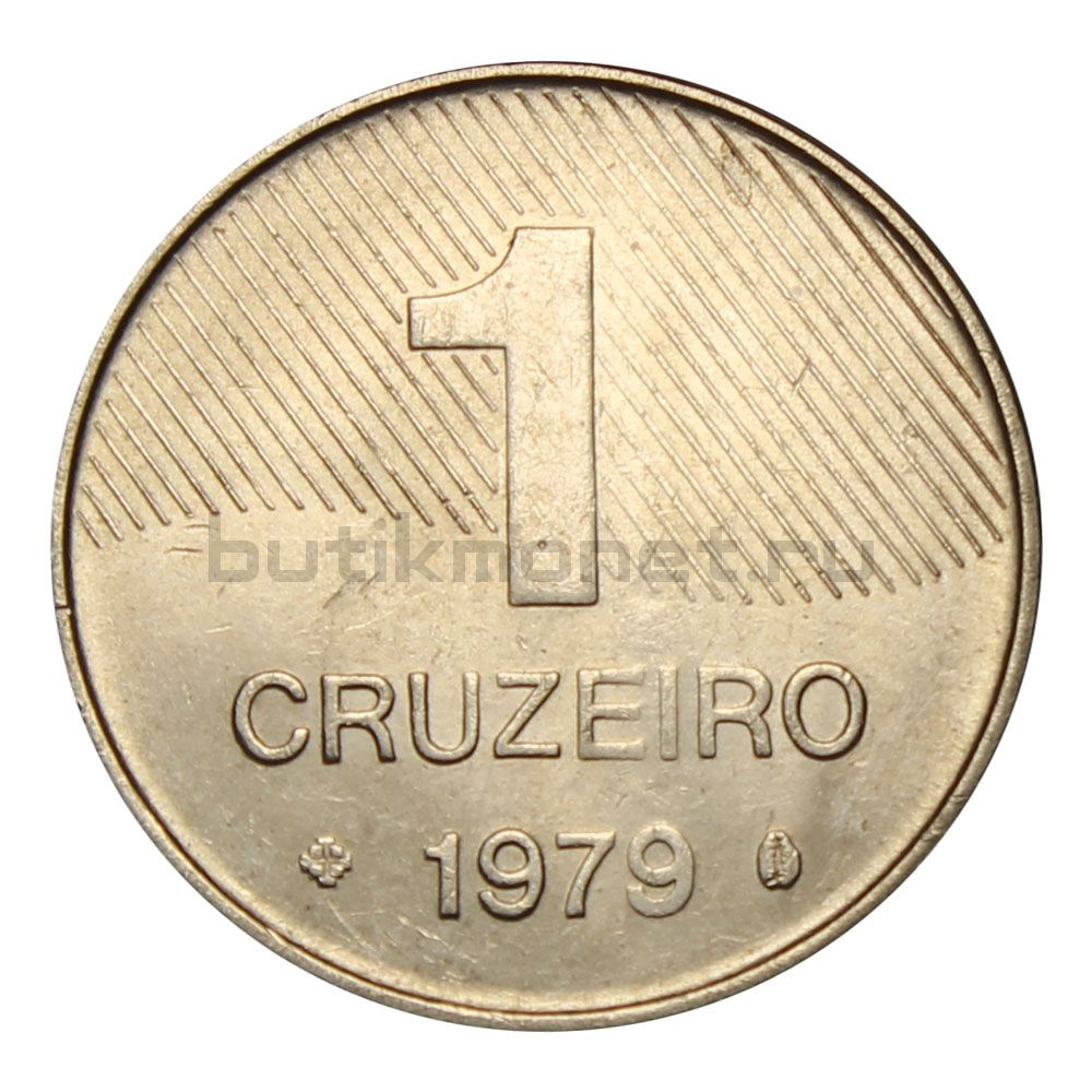 1 крузейро 1979 Бразилия