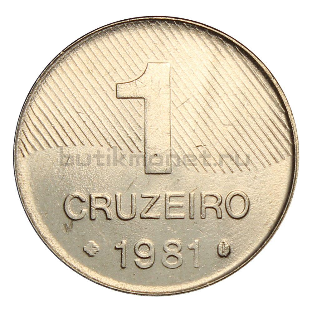 1 крузейро 1981 Бразилия