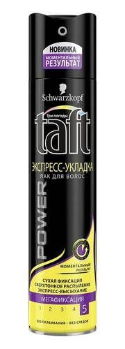Лак д/волос Taft 225мл Power Экспресс-Укладка мегафиксация