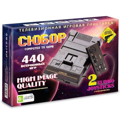 Dendy Сюбор Black 440-in-1+пистолет