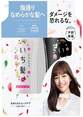 Kracie Ichikami Набор Smoothing: Шампунь 480 мл + кондиционер 480 гр разглаживающие для поврежденных волос с ароматом горной сакуры