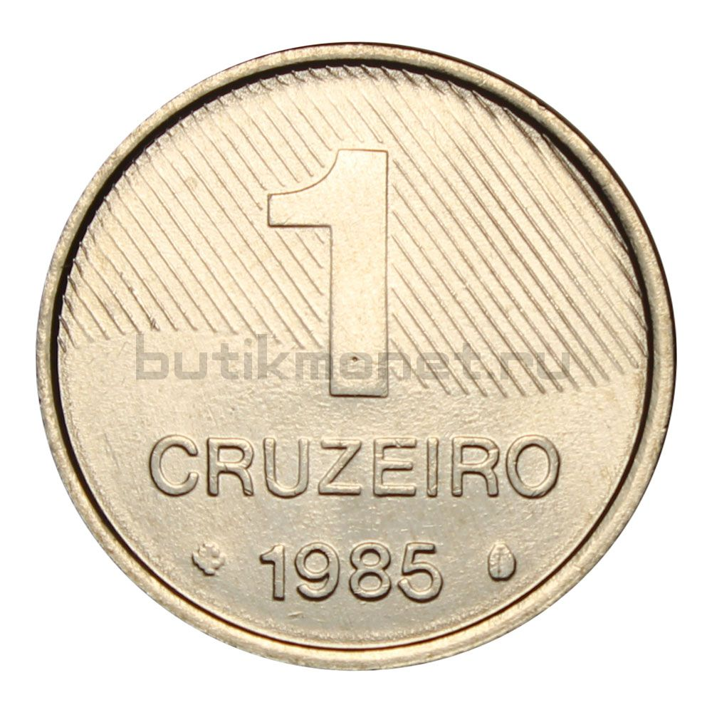 1 крузейро 1985 Бразилия ФАО - Сахарный тростник