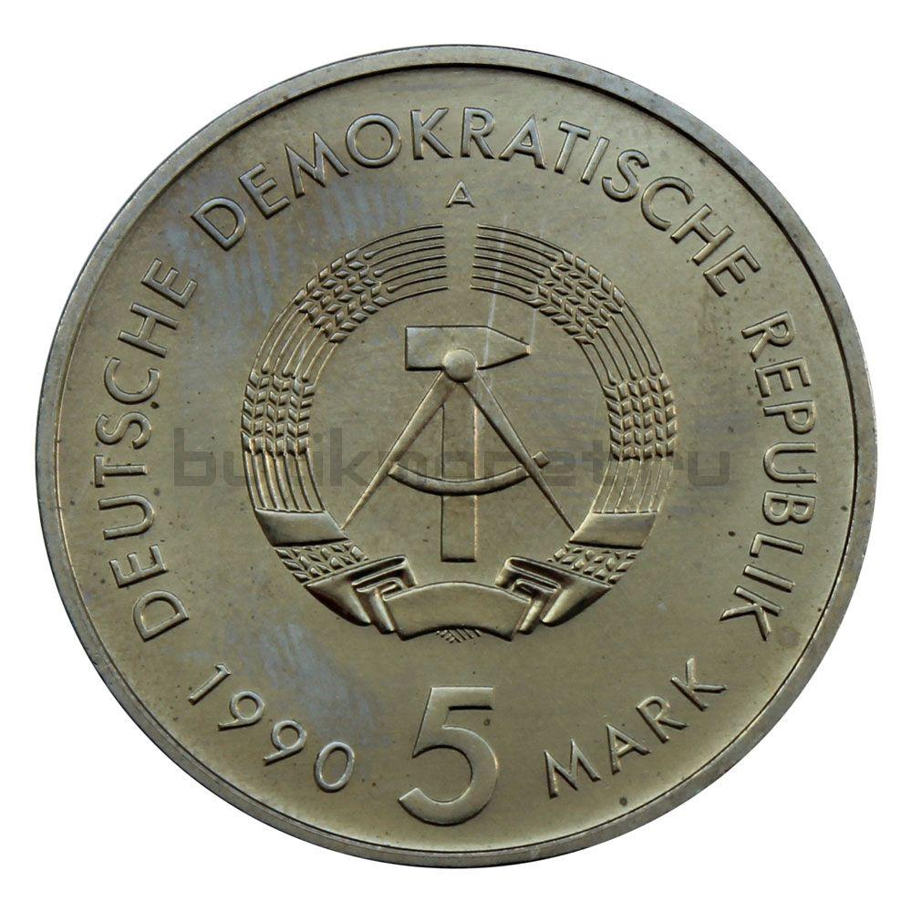 5 марок 1990 ГДР 500 лет почте