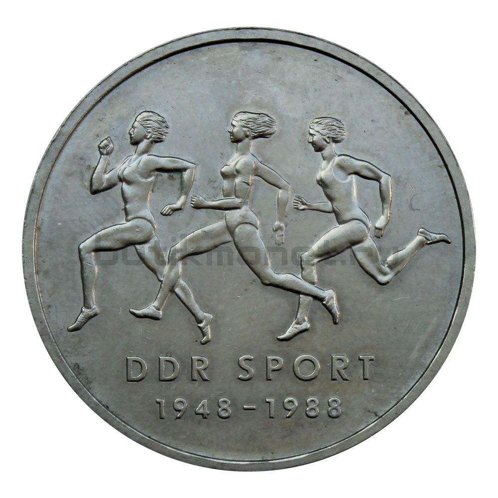 10 марок 1988 ГДР 40 лет Союзу физкультуры и спорта