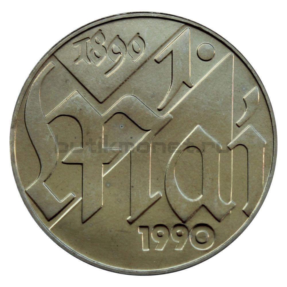 10 марок 1990 ГДР 100 лет Дню международной солидарности трудящихся