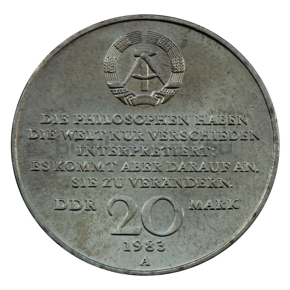 20 марок 1983 ГДР 100 лет со дня смерти Карла Маркса