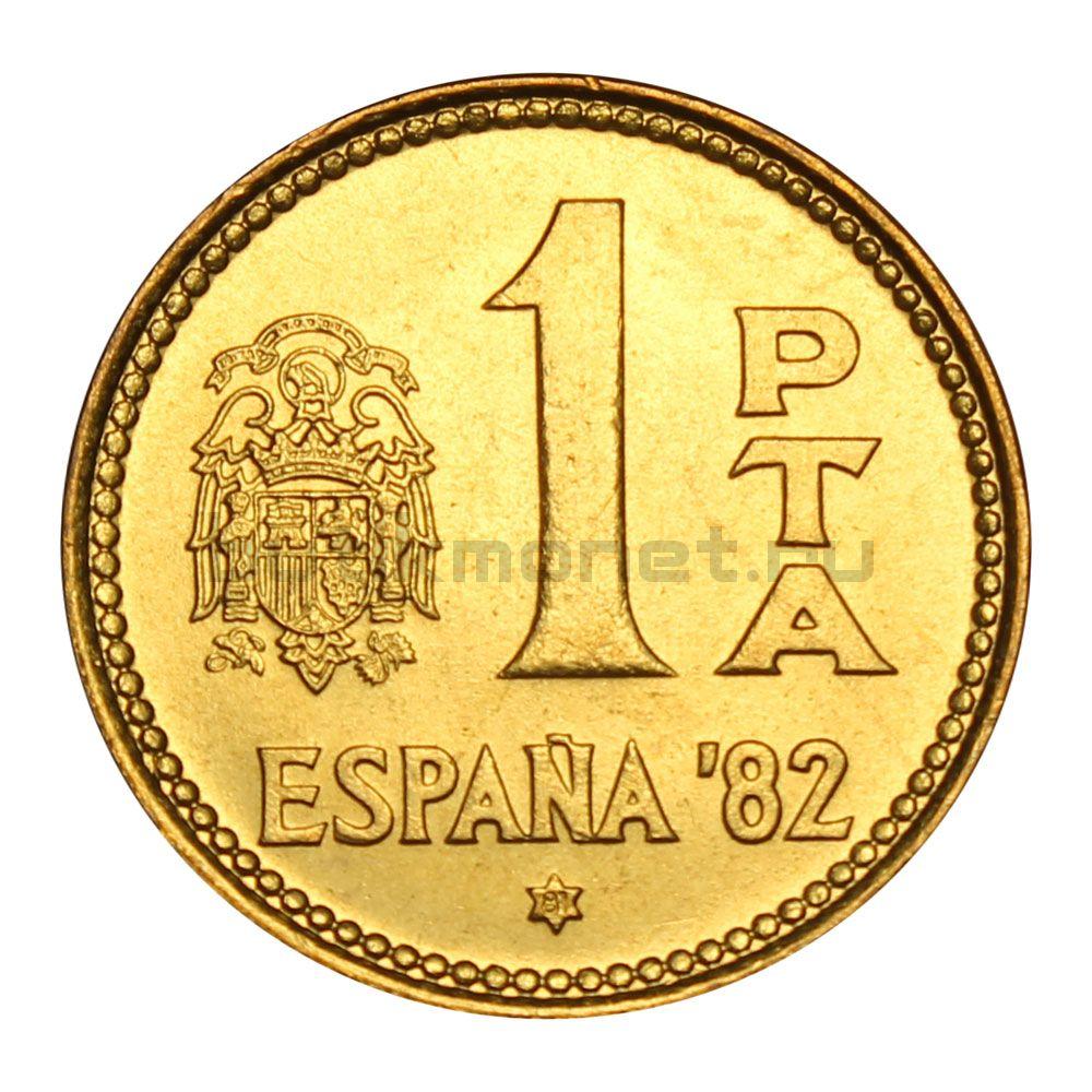 1 песета 1980 Испания