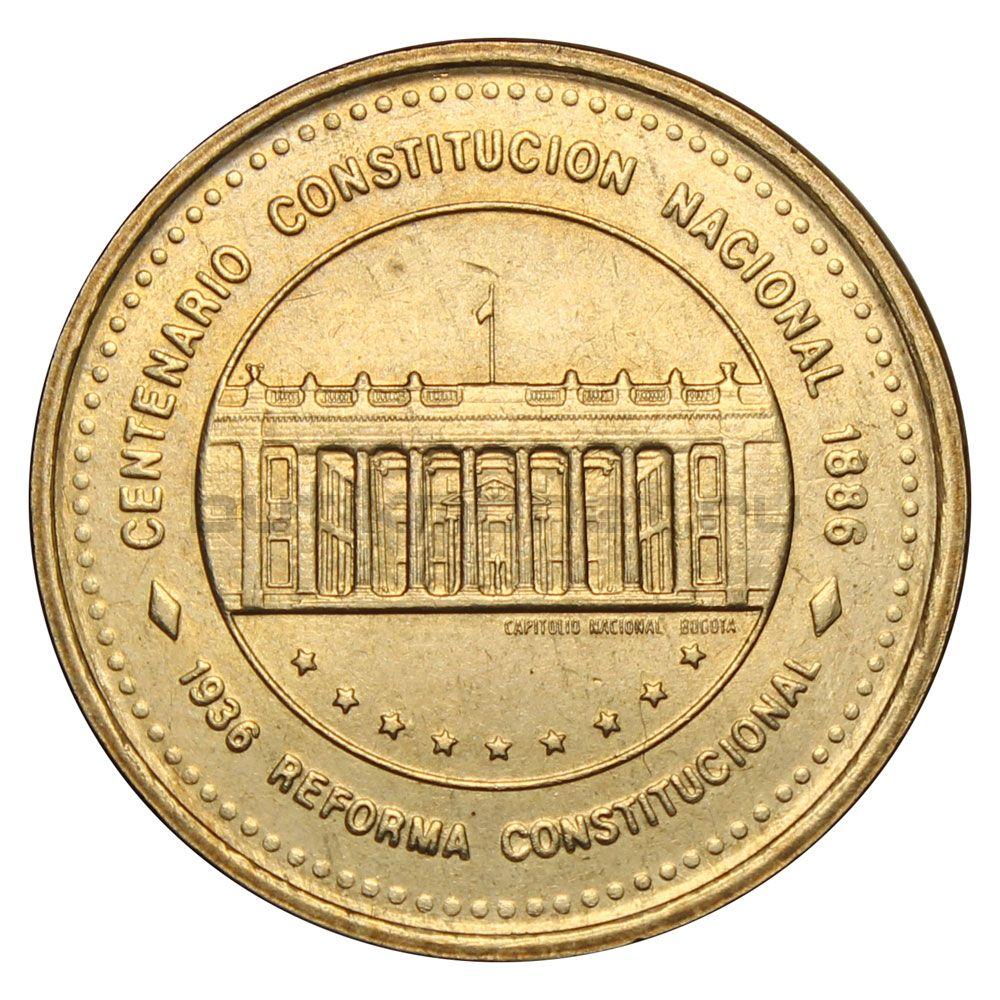50 песо 1988 Колумбия