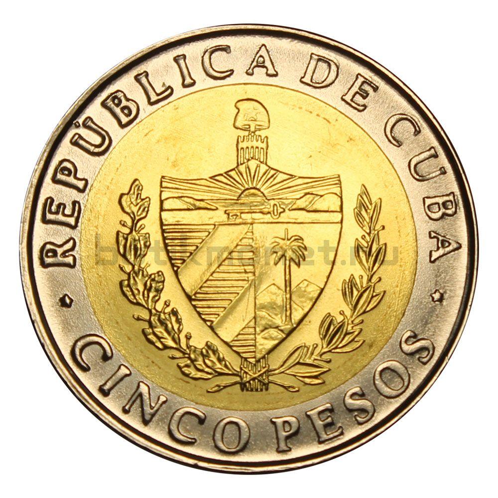 5 песо 2016 Куба 120 лет со дня смерти Антонио Масео